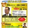 8月29日(木)札幌豊平倫理法人会 経営者モーニングセミナー
